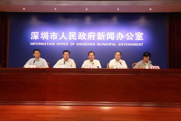 2016深圳国际BT领袖峰会和生物/生命健康产业展览会第一次新闻发布会